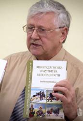 Петров Сергей Викторович
